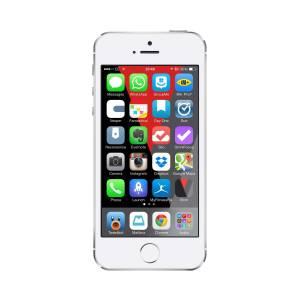 iphone5s_silver_portrait